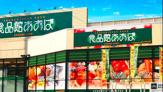 食品館あおば 川崎富士見店