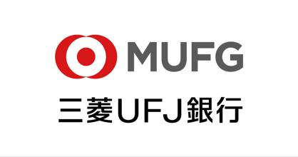 三菱UFJ銀行寺田町支店の画像1