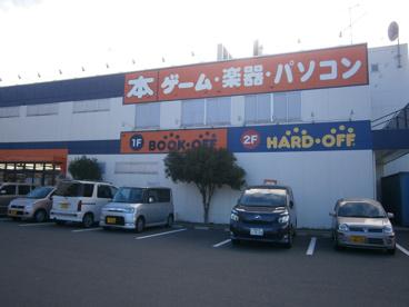 ハードオフ厚木店の画像4