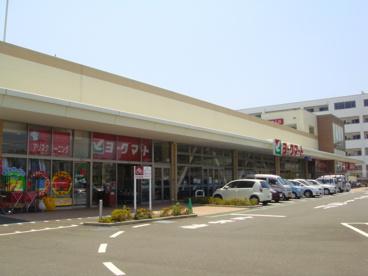 ヨークマート南毛利店の画像4