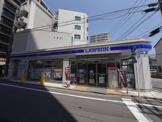 ローソン 鵠沼橘一丁目店