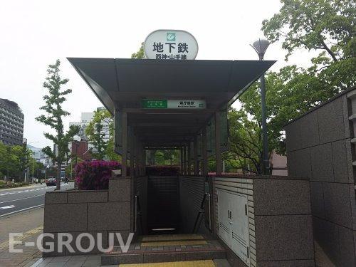 神戸市営地下鉄県庁前駅の画像