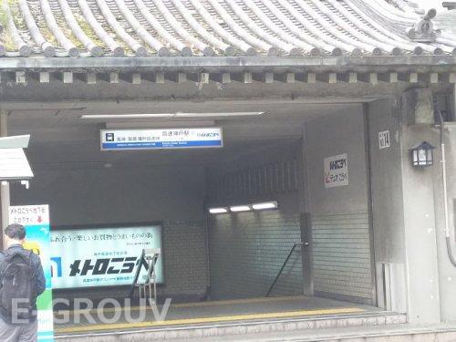 阪神・阪急 高速神戸駅の画像