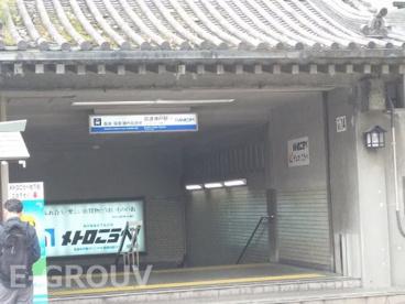 阪神・阪急 高速神戸駅の画像1