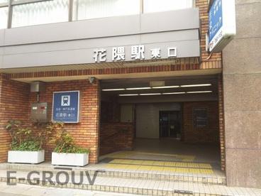 阪急花隈駅の画像1