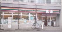 セブンイレブン 板橋志村3丁目店