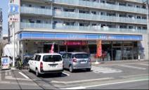 ローソン 板橋東坂下一丁目店