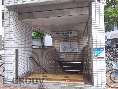 神戸市営地下鉄新神戸駅の画像