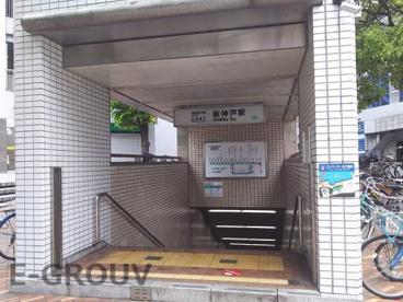 神戸市営地下鉄新神戸駅の画像1
