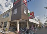 Izumiya(イズミヤ) あびこ店