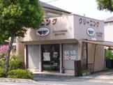 グリーンハウス東矢倉店