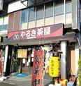 やるき茶屋 六町店