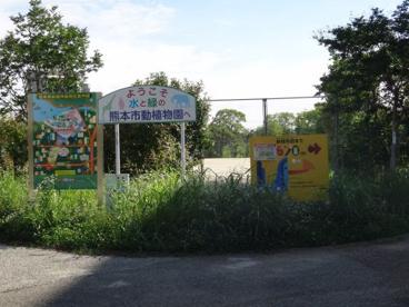 庄口公園の画像1