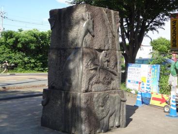 動植物園入口の画像2