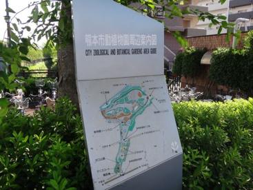 動植物園入口の画像3