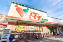 コモディイイダ 西尾久店