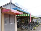 今井自転車