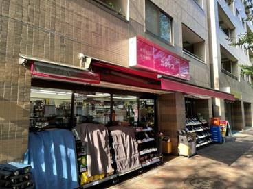 カクヤス広尾店の画像1