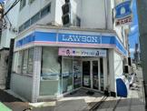ローソン白金三光店