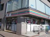 セブンイレブン広尾5丁目店