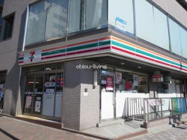 セブンイレブン広尾5丁目店の画像1