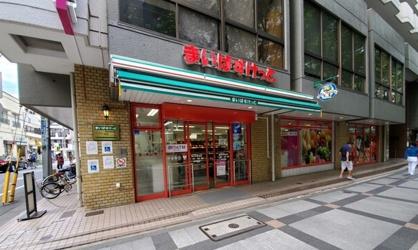 まいばすけっと 錦糸町駅北店の画像1