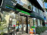 ファミリーマート広尾駅前店