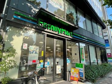 ファミリーマート広尾駅前店の画像1