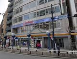 バーミヤン 蒲田駅東口店