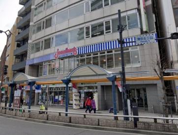 バーミヤン 蒲田駅東口店の画像1