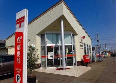 高崎江木北郵便局の画像1