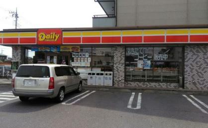デイリーヤマザキ 高崎上大類店の画像1