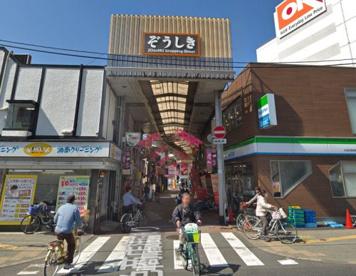 雑色商店街の画像1