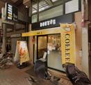 ドトールコーヒーショップ 雑色店