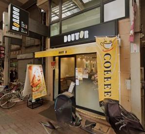 ドトールコーヒーショップ 雑色店の画像1