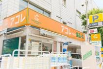 アコレ 幸町店