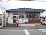長浜南田附郵便局