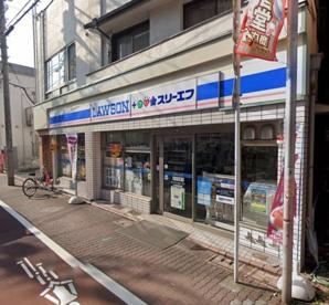 ローソン・スリーエフ大田西糀谷店の画像1