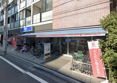 ビッグ・エー 大田萩中店の画像1