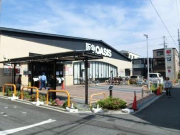 阪急OASIS(オアシス) 西田辺店の画像1