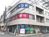 村田皮膚科医院