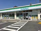 ファミリーマート 八日市沖野店