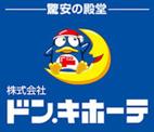 ドン・キホーテ 熊本下通店