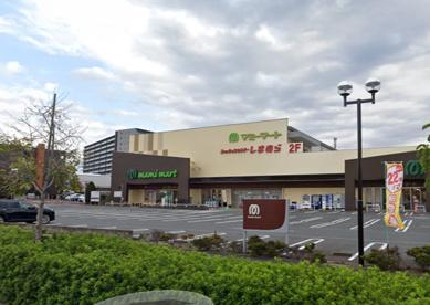 マミーマート 船橋日大前店の画像1