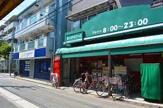 まいばすけっと 川崎小倉店