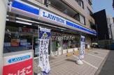 ローソン 川崎小倉四丁目店