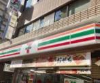 セブンイレブン 京都七条大橋店