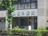 奥歯科医院