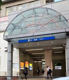 地下鉄東山線 藤が丘駅の画像1