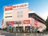 ロピア平井島忠ホームズ店